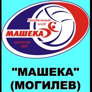Машека (Могилев)