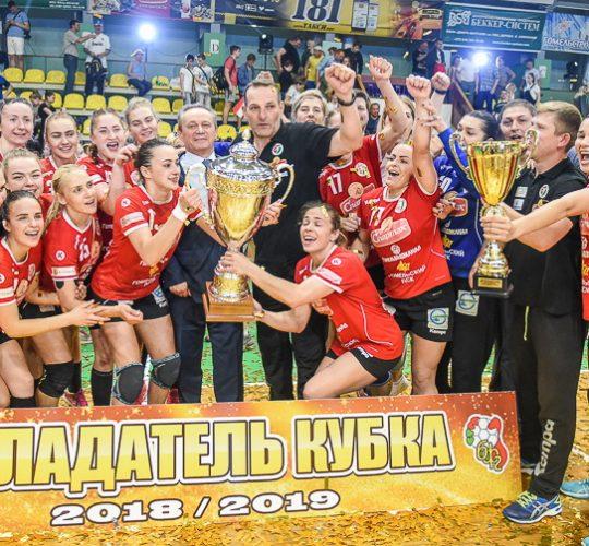 Гомель — обладатель Кубка Беларуси среди женских команд сезона 2018/19