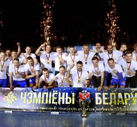 БГК «Мешков Брест» — чемпион Беларуси среди мужских команд сезона 2020/21