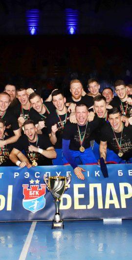 БГК — чемпион Беларуси среди мужских команд сезона 2018/19
